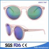 2017 Gafas de sol de espejo azul pulido a mano de moda