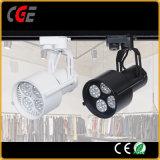 最も新しい高品質25W 30W 35W 40W現代Dimmable LEDトラックLighting/LEDトラックライトLED照明PAR28 PAR30熱い販売