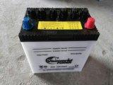 Bester Preis für das Anstellen der Autobatterie der Batterie-N40 12V40ah mit Japen Standard