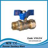 Шариковый клапан с концами штуцеров обжатия (V18-215)