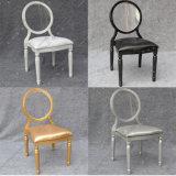 結婚式およびホテル(YC-D89)のための金およびドバイの白いスタック可能価格のアルミニウムアクリルの宴会の椅子