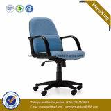 새로운 디자인 중간 뒤 사무실 의자 (HX-LC022B)