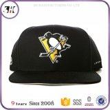 Бейсбольная кепка логоса таможни вышитая 3D