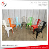 Moderne Gaststätte-China-gelbes Hauptmetall, das Stuhl (TP-21, speist)