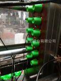 Moule en caoutchouc pour insecticide à injection plastique