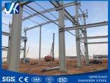 Edificio del taller de la estructura de acero del bajo costo para el almacén de la industria de China