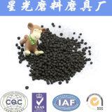 無煙炭球形によって作動するカーボンガスの処置