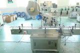 セリウムが付いている自動丸ビン分類機械