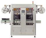 Máquina de etiquetado del encogimiento de la estabilidad de la botella de la funda plástica automática de alta velocidad del PVC