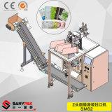 الصين [غنغدونغ] متعدّد عمل عمليّة قطع يملأ [سلينغ] قناع رازم