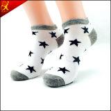 Gefäß-Männer Nylonsocks Wind-Socke