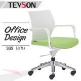 {Patentiertes Produkt} Plastikschwenker-Büro-Stuhl für Personal, Lehrer oder Bank