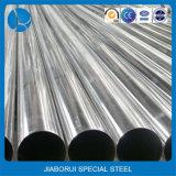 Sin costuras industriales de gran diámetro del tubo de acero inoxidable