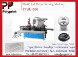 機械(PPBG-500)を形作る白いコーヒー紙コップのふた