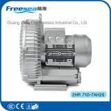 인쇄를 위한 Freesea 공기 송풍기는 기계를 흡수한다