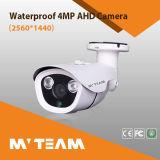 Überwachungskameras der populärer Verkaufs-preiswerte im Freien Gewehrkugel-3MP 4MP (MVT-AH14F/W)