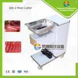Машина мяса нержавеющей стали Qw-2 отрезая, стейк/свинина/Slitter мяса рыб, тяпка мяса