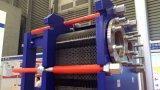 Hisaka rx10una placa plana intercambiador de calor con acero inoxidable 304/316L