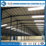 Construction composée de structure métallique d'entrepôt de panneau