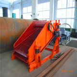 Minería de hierro Minería Pantalla vibratoria de uso con gran capacidad