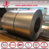 [أنتيفينجر] كسا طبق [أز150] [ألوزينك] [غلفلوم] فولاذ ملفّ