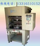 De automatische Machine van het Lassen van de Warmhoudplaat, HDPE de Machine van het Lassen