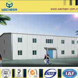 유리벽 빛 강철 휴대용 집, 20ft/40ft 콘테이너 집, 빠른 회의 집