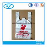 HDPE t-셔츠 플라스틱 쇼핑 백