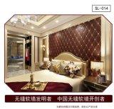 3D painel decorativo SL-014 para paredes