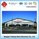 공장을%s Prefabricated 강철 프레임 구조 농업 건물