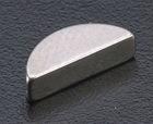 La clavette-disque, en acier à ressort en acier inoxydable