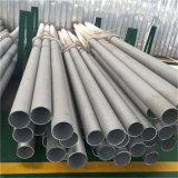 El frío llamado tubo de acero inoxidable