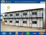 가벼운 강철 구조물 조립식 집 (JW-16203)