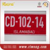 空のパキスタン車のナンバープレート