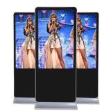 43pouces écran Android Interactive Digital Signage