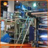 Rotary Cabeza de film soplado de la máquina (CE)