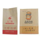 Bolsa de papel de encargo de la categoría alimenticia de la impresión para el café