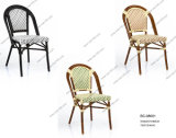 [فرنش] [بيسترو] مقهى كرسي تثبيت, وقت فراغ [رتّن] قهوة كرسي تثبيت ([بك-08001])