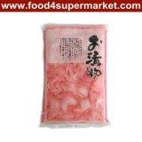 袋およびびん1kgで白く、ピンク漬物の寿司のショウガのスライス