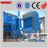 Energiesparender industrieller Wirbelsturm-Staub-Sammler