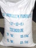 2 암모늄 인산염 (TL2010102500)