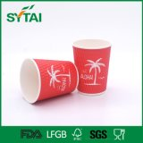 さざ波の赤いコップのふたが付いている使い捨て可能な優れた品質ペーパーコーヒーカップ