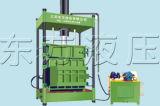 Balloberteile Hydraulische Presse Maschine