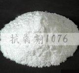 Irganox 1076/Antioxidant 1076年のプラスチック添加物1076年、CAS No.: 2082-79-3/Polyethylene化学方式