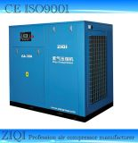 Parafuso elétrica de alta qualidade do Compressor de Ar
