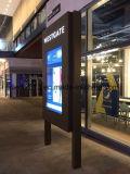65inch im Freien Digital Signage LCD-Kiosk