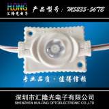 순수한 백색 CE/RoHS LED 단위를 점화하는 상자 광고