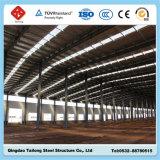 Taller fabricado del metal de la estructura de acero