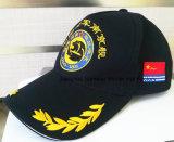 Sanduíche, bonés de beisebol feitos sob encomenda do logotipo do chapéu longo