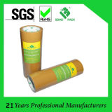 粘着テープ(KD-0364)を密封するBOPPブラウンカラーパッキングテープ